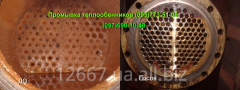 Cleaning of coppers of a scum, heat exchangers
