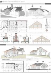 Проектування малих архітектурних форм