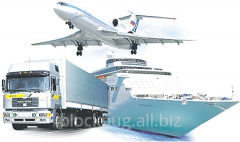 Forwarding services