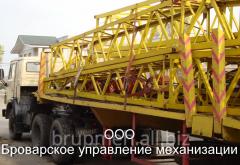 Transportation of oversized designs of Brovara and