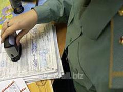 Services customs in por