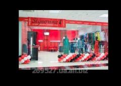 Продажа магазина женской одежды