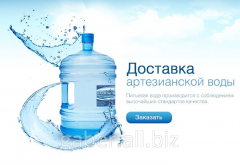 Delivery of drinking water across Cherkasy and