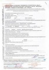 Договор на трудоустройство бакалавров.