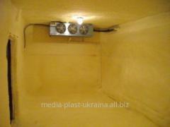 Teplo_zolyats_ya refrigerating that drying