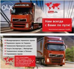 It is customs Broker services