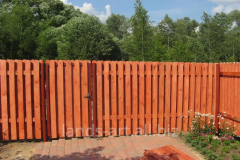 Installation of fences and protections on a site: