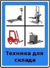 Repair, service of loaders and self-propelled