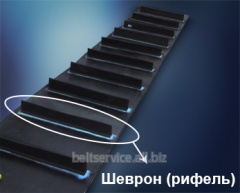 Shevronirovaniye of the conveyer belt (corrugation of conveyer belts)