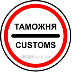 Customs and broker services