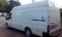Cargo transportation across Ukraine.