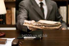 Адвокат Самбор