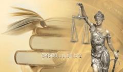 Юридические консультации Снигиревка