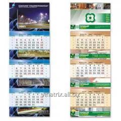 Press of calendars