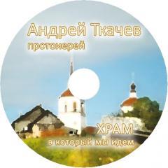 Printing on dvd disks Kiev
