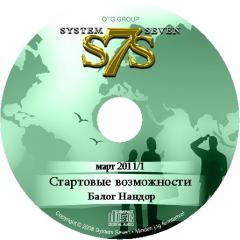 Printing on DVD-R disks of cues