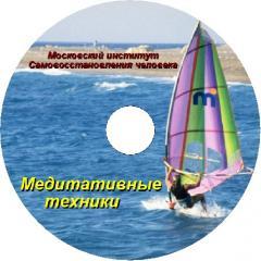 Record on disks Kiev