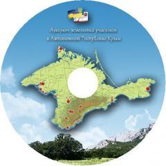 Replication of CDs DVD disks Kiev