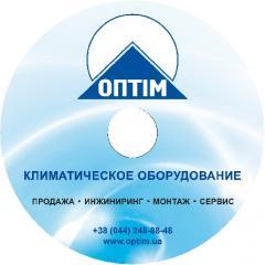 Duplication of CDs DVD disks Kiev