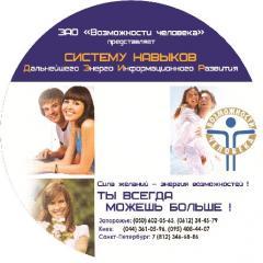 Druk on disks KIEV price