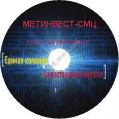 Printing on CDs disks