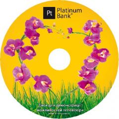Printing on dvd carriers