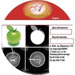Zapis on CDs disks