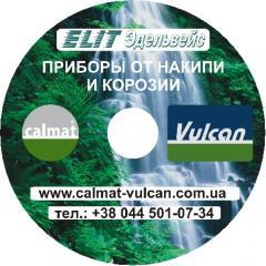 Zapis DVD/CD of disks