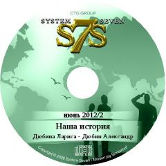 Record of DVD