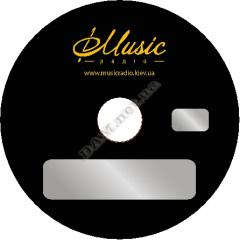 How to write music on a disk