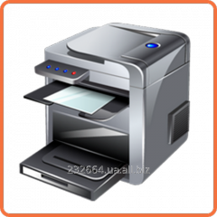 Insertion of printers and MFP