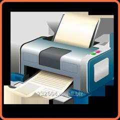 Repair of printers and MFP