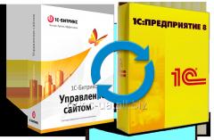 Доработка и настройка обмена 1С и CMS Bitrix