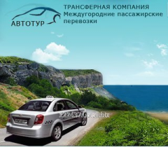 Такси Киев-Херсон-Крым