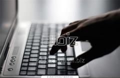 _nformats_yno-komp'yutern_ technologist і ї