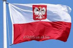 Studying Polish / Vivchennya polsko ї to mova