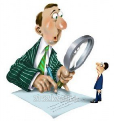 Service of assessment of compliance of the