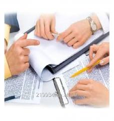 Consultations by the labor legislation