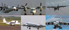 Междунациональные авиагрузовые транзиты опасных и