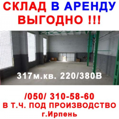 Own commercial real estate (warehouse or