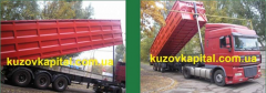 Re-equipment of trailers, semi-trailers