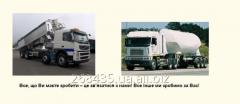 Transportations of bulks