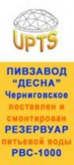 Services for the agricultural and overworking