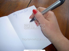 Property assessment for a nalooblozheniye
