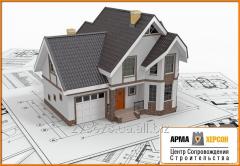 Проект дома, квартиры, реконструкции в Херсоне