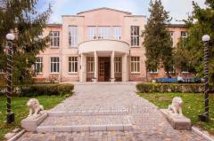 Sanatorium Lermontovsky