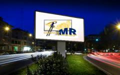 Розміщення зовнішньої реклами по всій Україні: реклама на білбордах, призамах, сітілайтах, брандмауерах, беклайтах та інших рекламних конструкціях.
