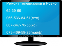 Ремонт телевизоров, мониторов в Ровно
