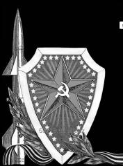 Художественная гравировка Военная тема