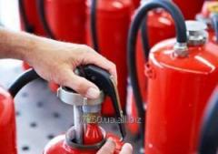 Survey of the fire extinguisher